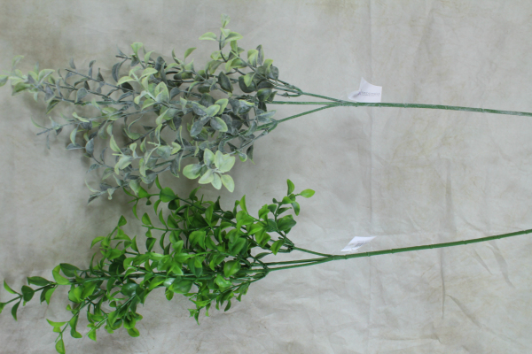 68cm Box leaf Spray
